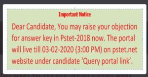 pstet answer key 2018